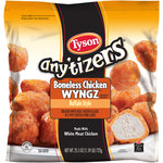 Tyson / Anytizers Buffalo Style Boneless Anytizers Chicken Wings