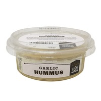 Whole Foods Market Garlic Hummus
