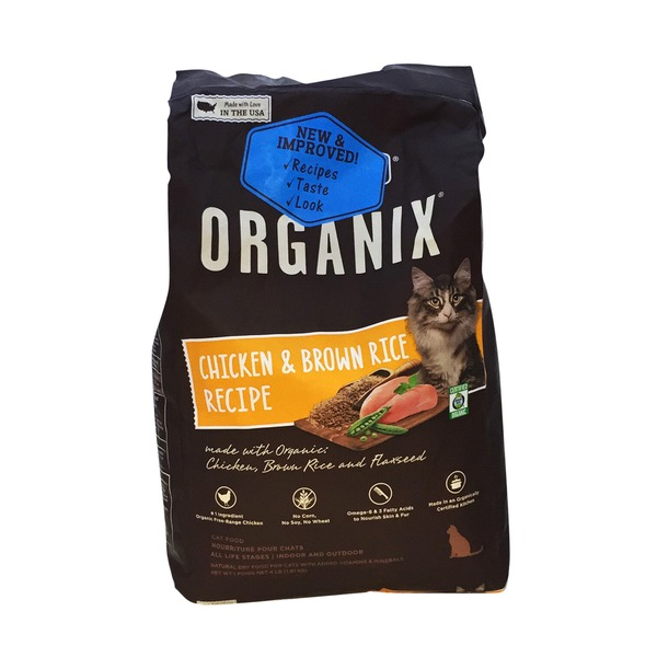 Wellness Organix Chicken & Rice Dry Cat Food
