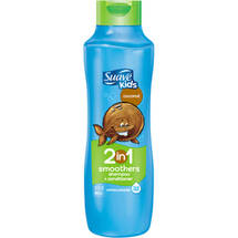Suave Cowabunga Coconut 2 In One Kids Shampoo