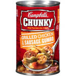 Campbell's Chunky Grilled & Sausage Gumbo Chicken Soup