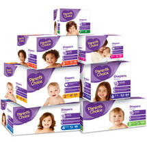 Parent's Choice Diapers Size 1