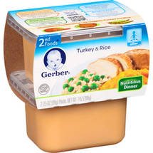 Gerber 2nd Foods Turkey & Rice Baby Food