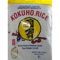 Kokuho Rose Rice Yellow