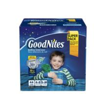 GoodNites Boys' Bedtime Underwear Super Pack S/M