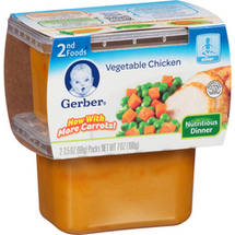 Gerber 2nd Foods Vegetable Chicken Nutritious Dinner