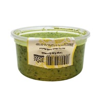 Whole Foods Market Large Kale Guacamole Dip