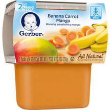 Gerber 2nd Foods Banana Carrot Mango Baby Food