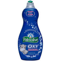 Ultra Palmolive Oxy Plus Power Degreaser Concentrated Dish Liquid