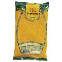 Supreme Star Turmeric Powder