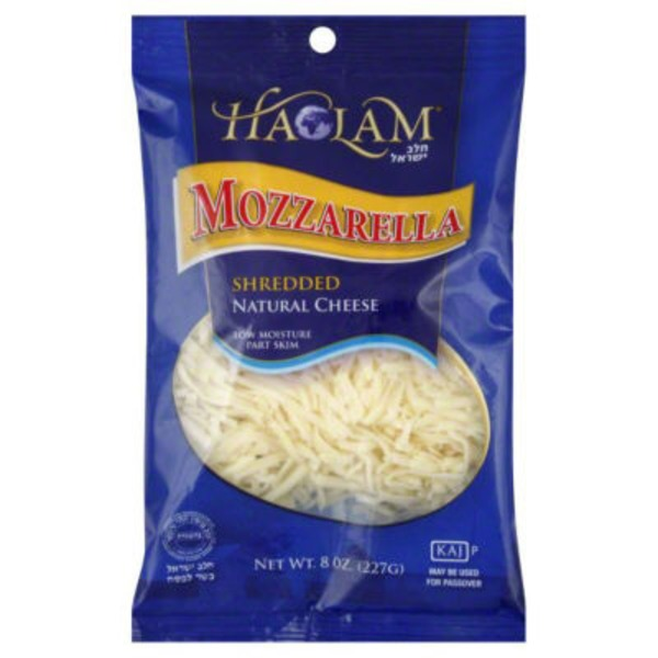 Haolam Shredded Mozzarella