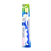 Mouth Watchers Blue Nano Silver Toothbrush