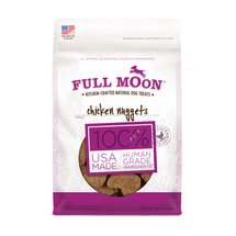 Full Moon Chicken Nugget Dog Treats