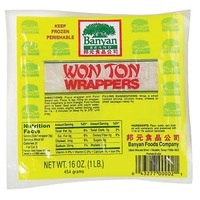 Banyan Won Ton Wrappers