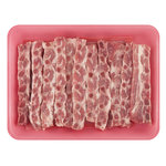 Pork Ribs Tips Tray