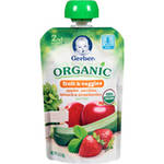 Gerber 2nd Foods Organic Fruit & Veggies Apples Zucchini Spinach & Strawberries Baby Food