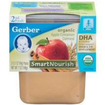 Gerber Organic 2nd Foods Apple Cinnamon Oatmeal 7 Oz (2-3.5 Oz) Cereal DHA