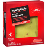 Marketside Spicy Guacamole