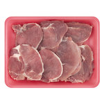 Assorted Pork Chops Thin Cut 2-4 lbs