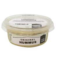 Whole Foods Market Original Hummus