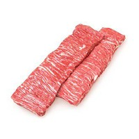 H-E-B Tenderized Beef Inside Skirt Steak
