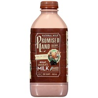 Promised Land Da Midnight Milk Chocolate