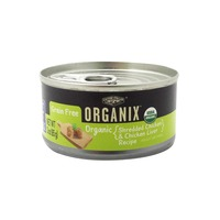 Castor & Pollux Organix Shredded Chicken and Chicken Liver Canned Cat Food