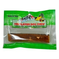 Himalayan Dog Chews Medium Dog Chew