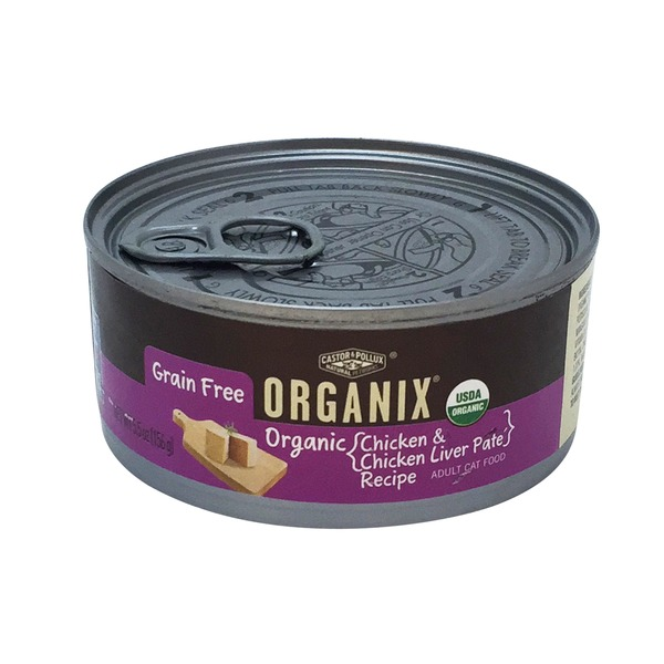 Organix Organic Chicken Liver Paté Cat Food