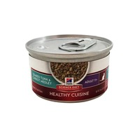 Hill's® Science Diet Adult 11+ Healthy Cuisine Seared Tuna & Carrot Medley Canned Cat Food