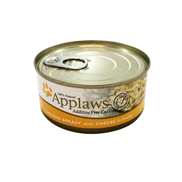 Applaws Chicken Breast With Cheese in Broth Cat Food
