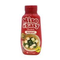 Marukome Original Miso Broth Concentrate