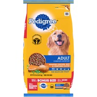 Pedigree Adult Complete Nutrition Roasted Chicken Rice & Vegetable Flavor Dog Food