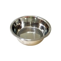 Harmony Dog 11 Cup Bowl Stainless Steel Nonskid