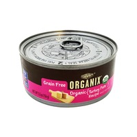 Whole Paws Organic Turkey Paté Canned Cat Food
