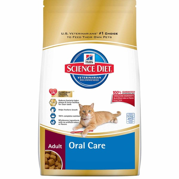 Hill's Science Diet Cat Food, Dry, Adult (1-6 Years)
