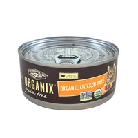 Castor & Pollux Organix Grain Free Chicken Paté Cat Food