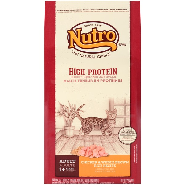 Nutro High Protein Adult Chicken & Whole Brown Rice Recipe Dry Cat Food