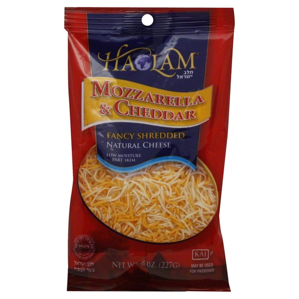Haolam Mozzarella & Cheddar Cheese Fancy Shredded