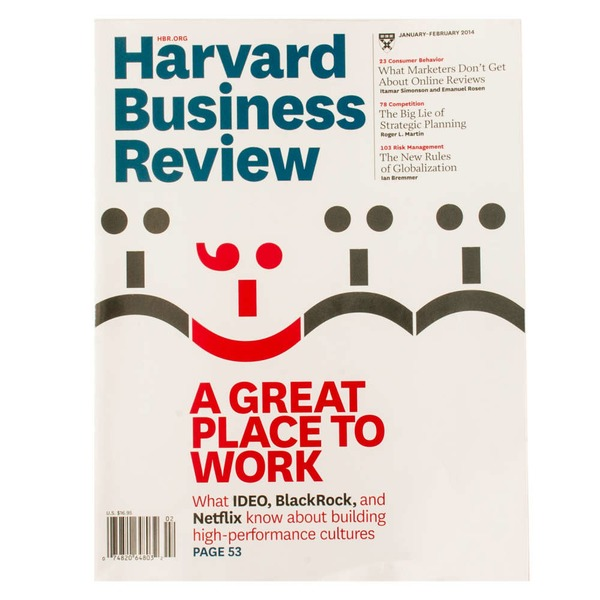 OneSource Harvard Business Review