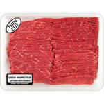 Beef Thin Cut Bottom Round Steak