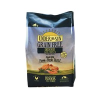Under The Sun Grain Free Adult Indoor Cat Food Made With Farm-raised Chicken