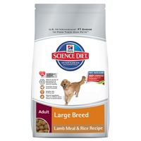 Hill's Science Diet Adult Large Breed Lamb Meal & Rice Recipe Dog Food