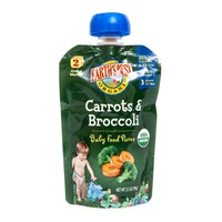 Earth's Best Organic Stage 2 Carrots & Broccoli Baby Food Puree