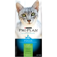 Pro Plan Cat Dry Focus Adult Weight Management Chicken & Rice Formula Cat Food