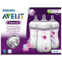 Philips Avent SCF644/34 Natural Elephant Design Feeding Bottles
