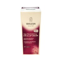 Weleda Evening Primrose Eye & Lip Cream