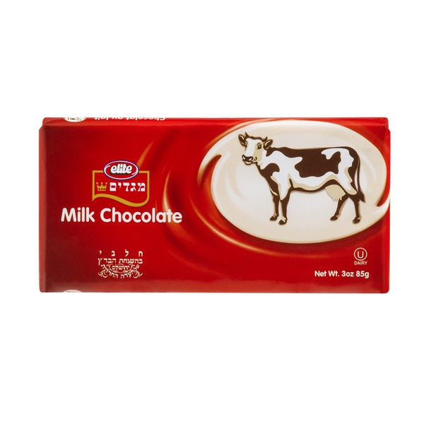 Elite Milk Chocolate