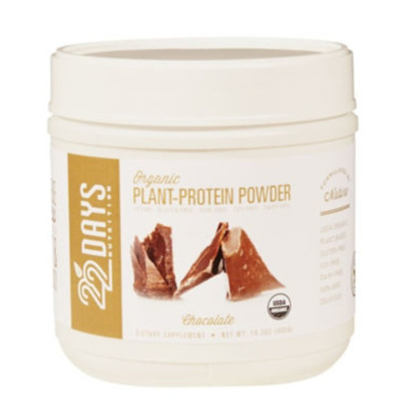 22 Days Organic Plant-Protein Powder Chocolate