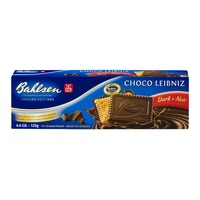 Bahlsen Choco Leibniz Dark Fine European Biscuits